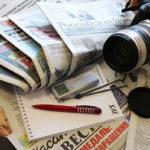 Международный клуб юных журналистов и блогеров #YpfBloger