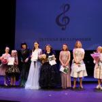 Пресс-релиз о концерте #МыВместе в Московском Международном доме музыки